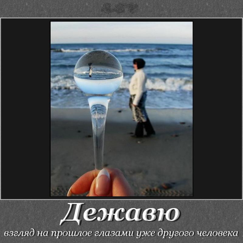 Никотинил