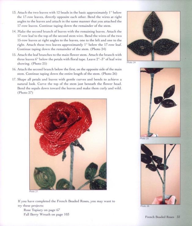 бисероплетение французская техника роза - Мир Бисера.