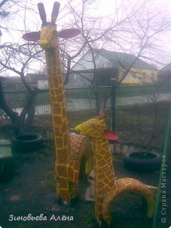 Жираф из пластиковых бутылок своими руками фото инструкция