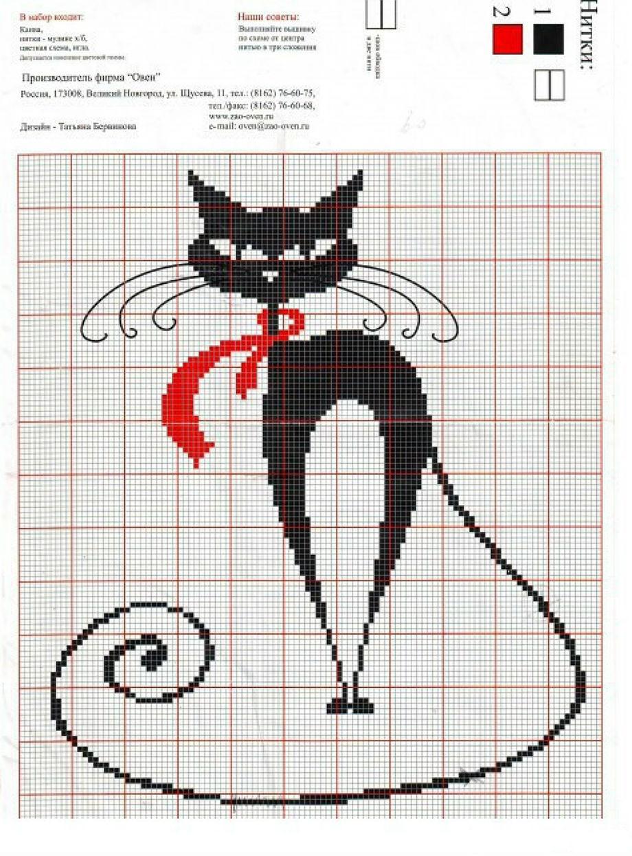Схема вышивок крестом гламурки