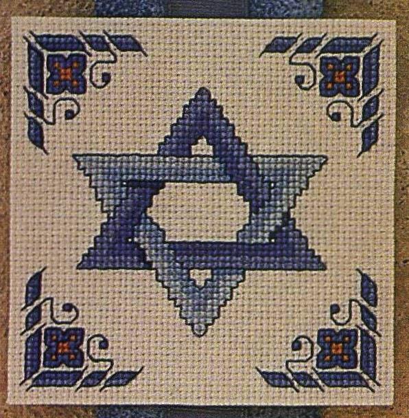 Еврейские символы в вышивке