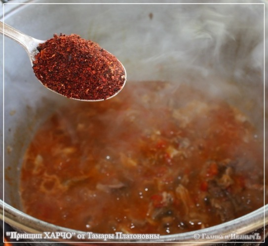 """Суп по принципу """"Харчо"""" – кулинарный рецепт"""