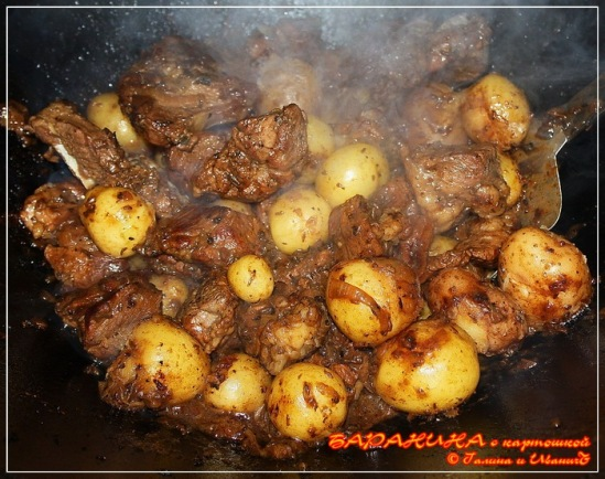 Говядина тушёная в казане с овощами фото рецепт приготовления
