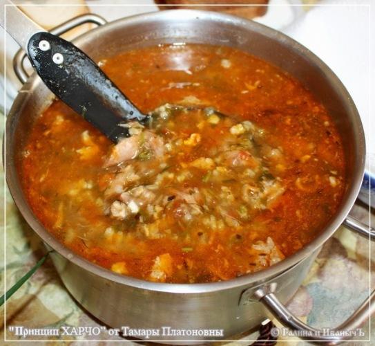 Фото с пошаговым приготовлением харчо