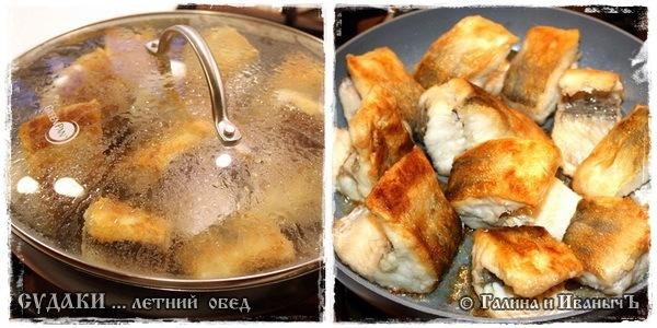 Обед из судаков (лета пост)