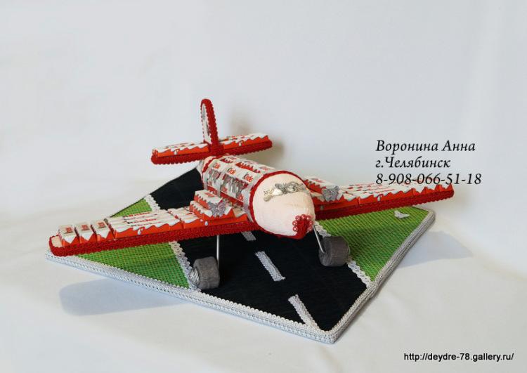 Gallery.ru / Киндер-самолёт - Скульптурные композиции из конфет в Челябинске - Deydre-78