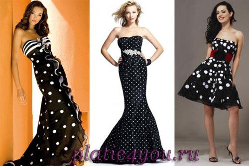 Вечерние платья в горошек фото. vechernie-platya-v-goroshek-foto