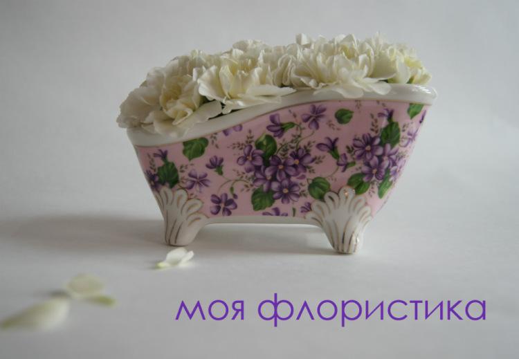 Любимая флористика:)