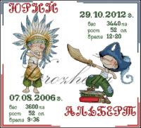 325423-20418-81310532-200-u36334.jpg