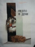 http://data24.gallery.ru/albums/gallery/344492-b58b8-78405686-h200-ub920a.jpg