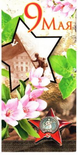 http://data24.gallery.ru/albums/gallery/358560-01696-94377115-m549x500-u04189.jpg