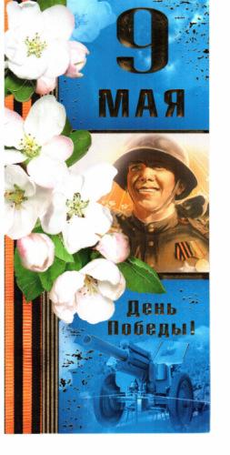 http://data24.gallery.ru/albums/gallery/358560-b3ad0-94377114-m549x500-u78057.jpg