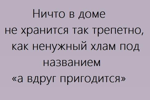 http://data24.gallery.ru/albums/gallery/363307-44e2f-69857617-m750x740-u12c56.jpg