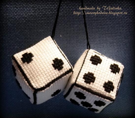 Вот таких два кубика