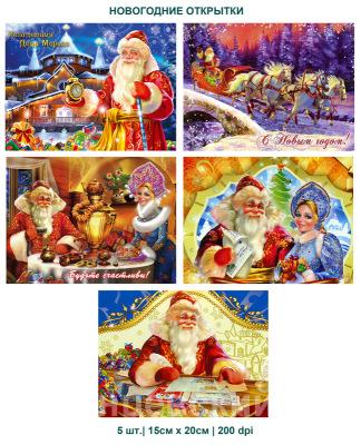 http://data24.gallery.ru/albums/gallery/52025-640bb-73017289-400-u60c3c.jpg
