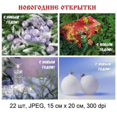 http://data24.gallery.ru/albums/gallery/52025-71b6b-72822499-400-uc8929.jpg