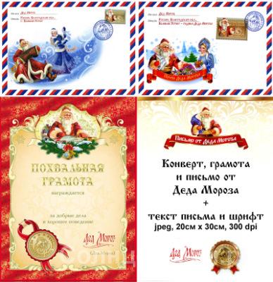 http://data24.gallery.ru/albums/gallery/52025-bebd6-73391705-400-u03256.jpg