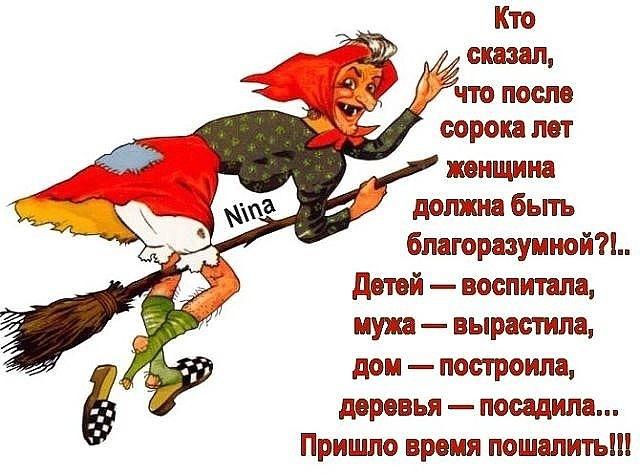 http://data24.gallery.ru/albums/gallery/207384-5a2fc-84209750--ua7b30.jpg